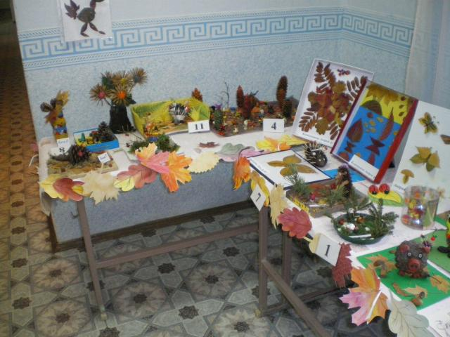 Дары осени поделки для детского сада